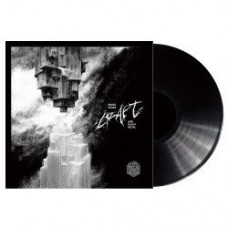 Craft - White Noise And Biack Metal (Vinyl)